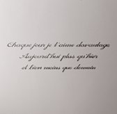 French Verse Wall Decal